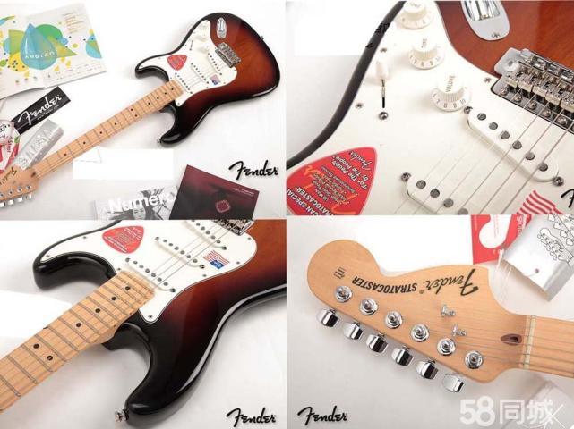 哪里买吉他