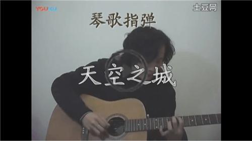 天津吉他弹奏培训