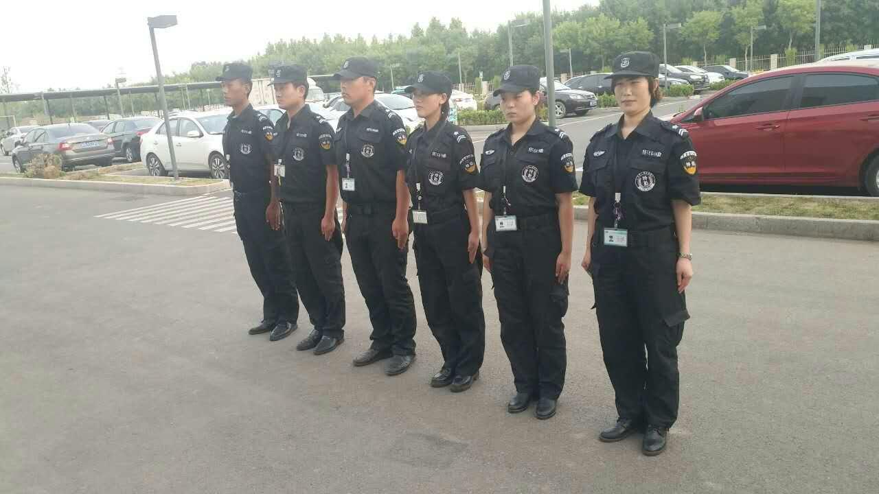 天津保安公司规范要求