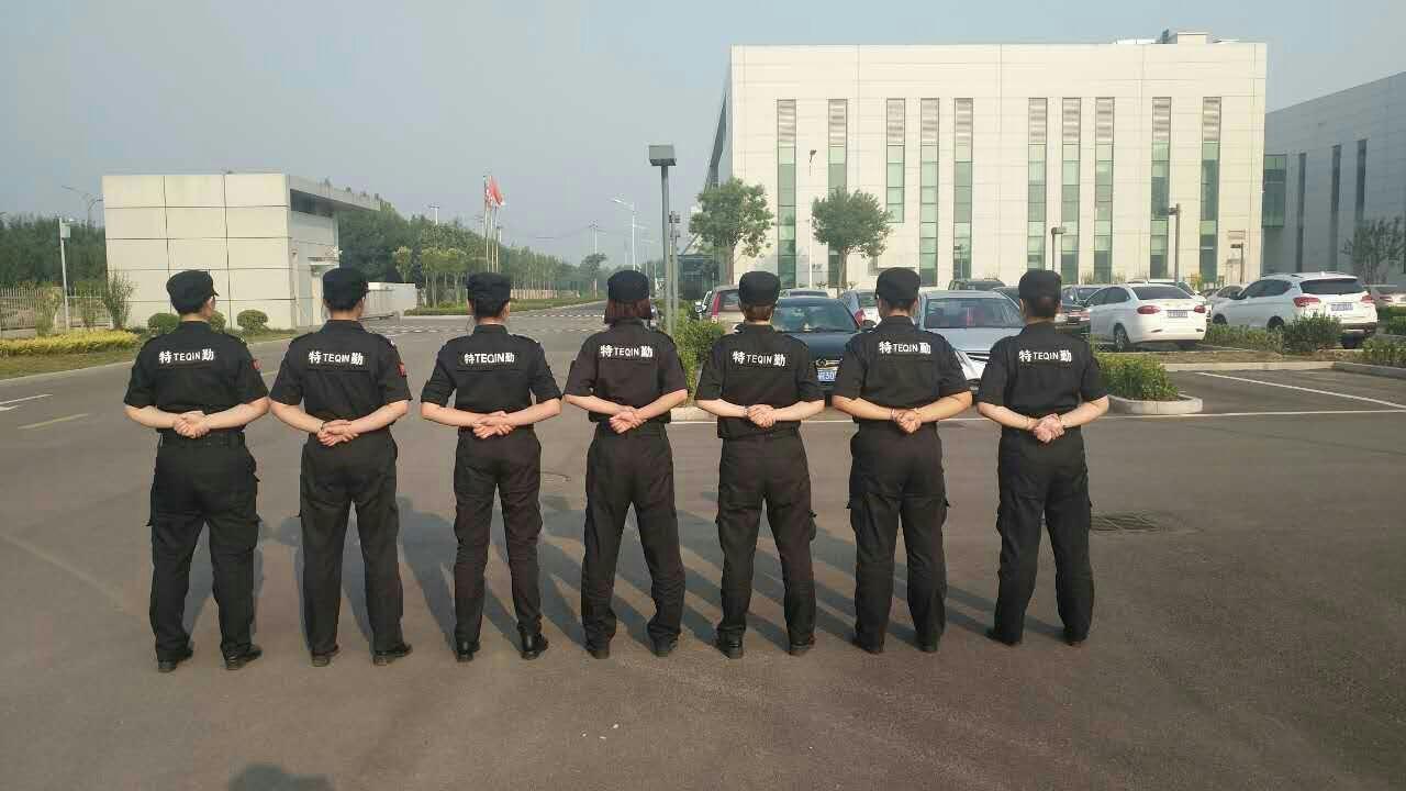 天津保安公司着装要求