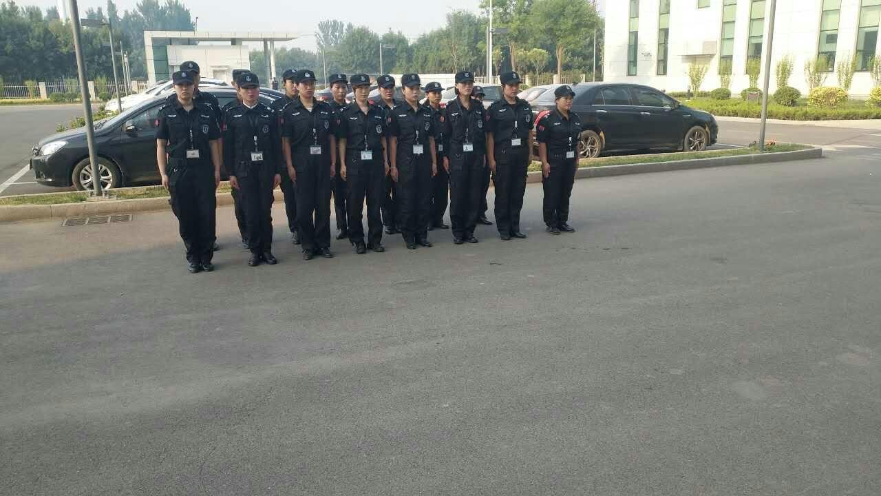 天津保安公司集训风采