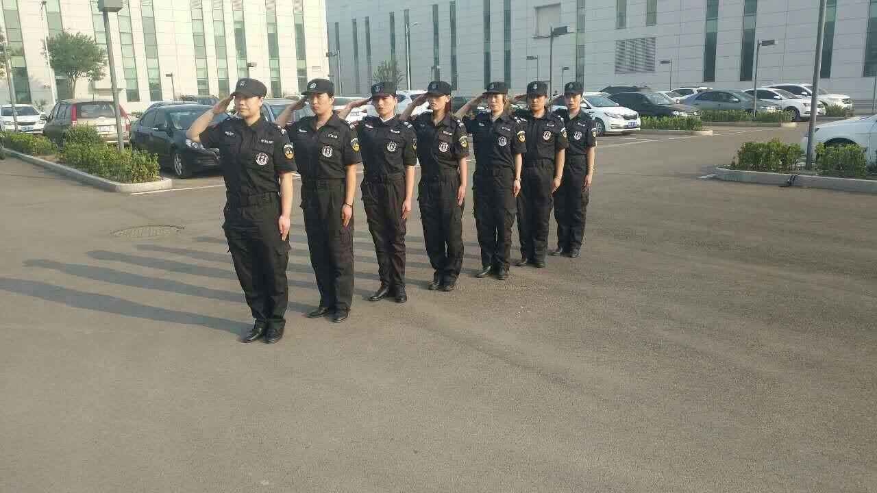 天津保安公司风采展示