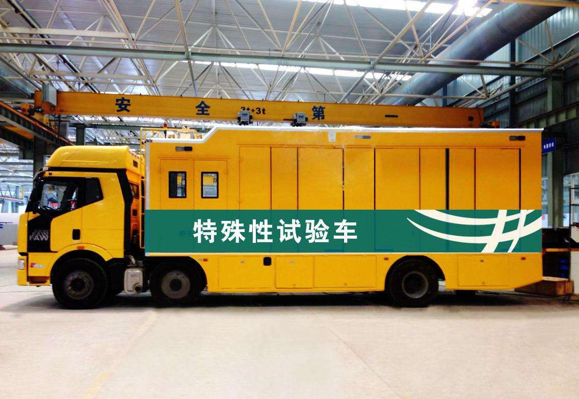 天津试验车托运哪家好