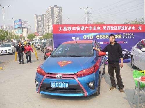 天津巡展车托运公司