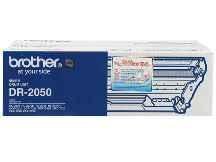 兄弟DR-2050