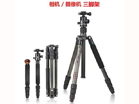 相机/摄像机 三脚架