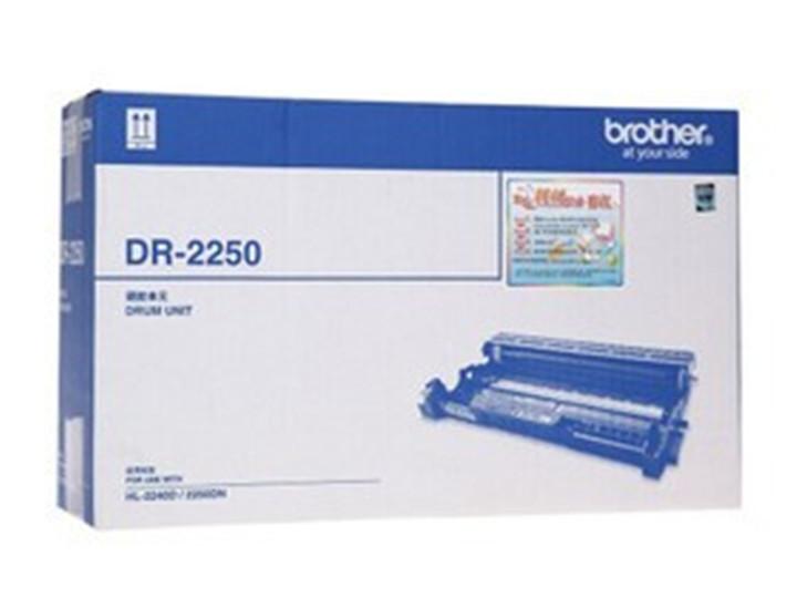 兄弟DR-2250