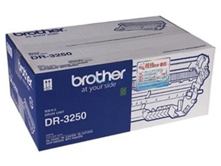 兄弟DR-3250