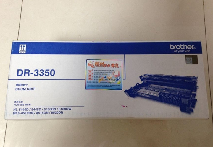 兄弟DR-3350