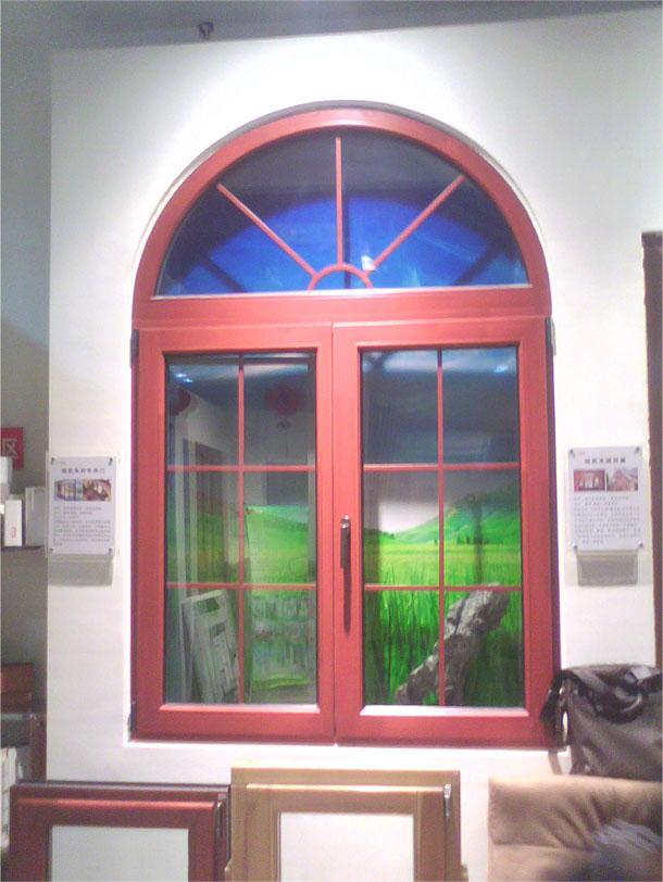 圆弧铝包木窗