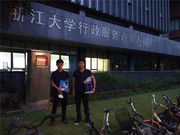 天津空气治理-2017.5.27-杭州-浙...