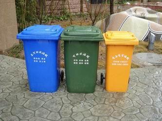 塑料垃圾箱-10