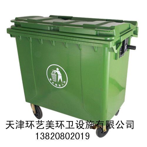 塑料渣滓箱