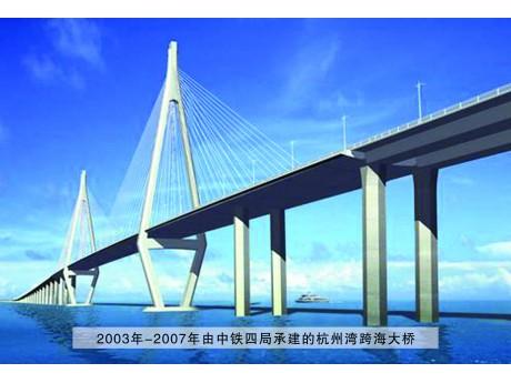 2003年-2007年由中鐵四局承建的...
