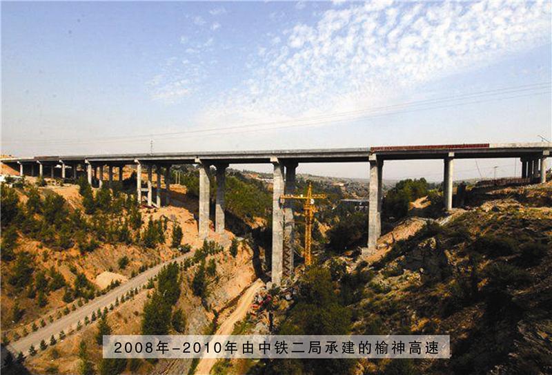2008年-2010年由中铁二局承建的...