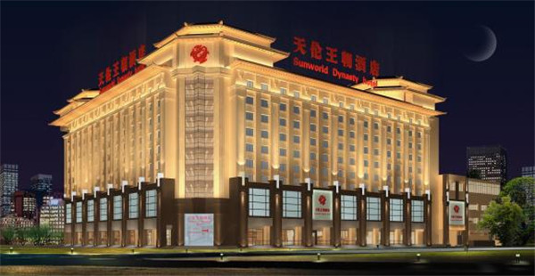 北京亚太饭店