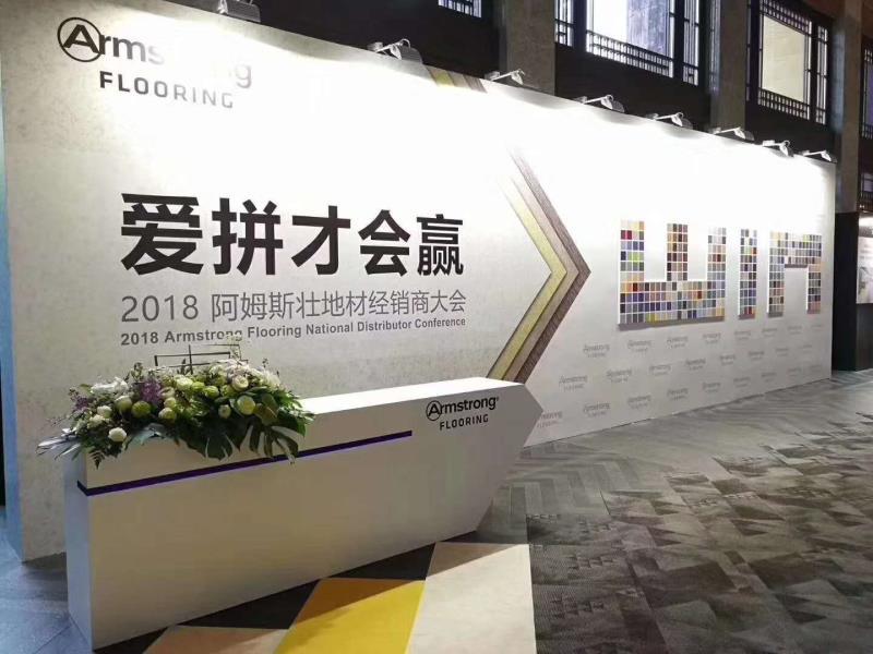 天津pvc导静电地板批发价格