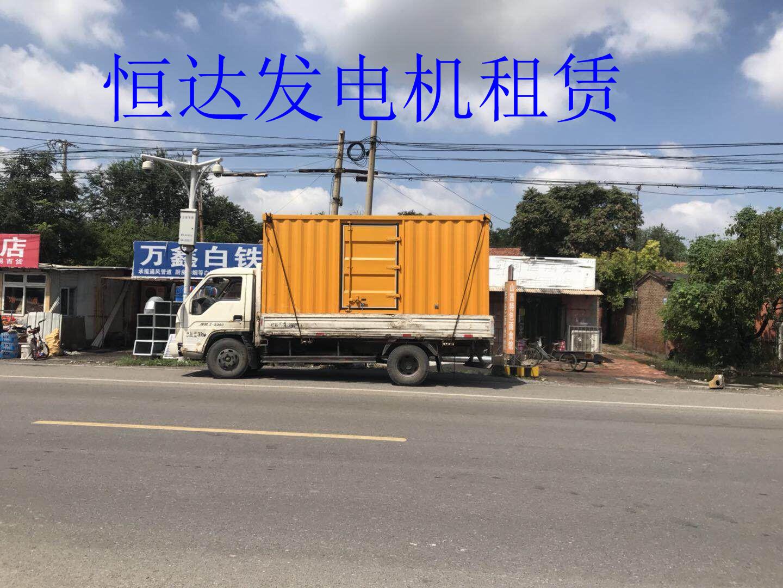 天津发电机租赁的重要性