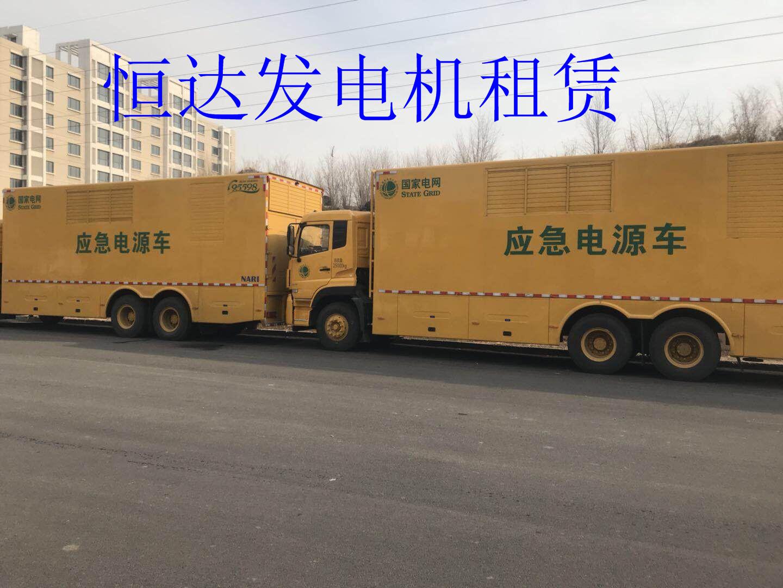 天津发电机租赁
