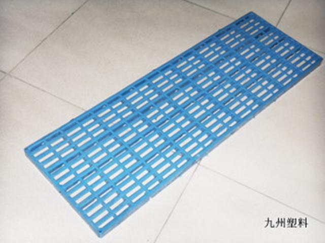 0903防潮板