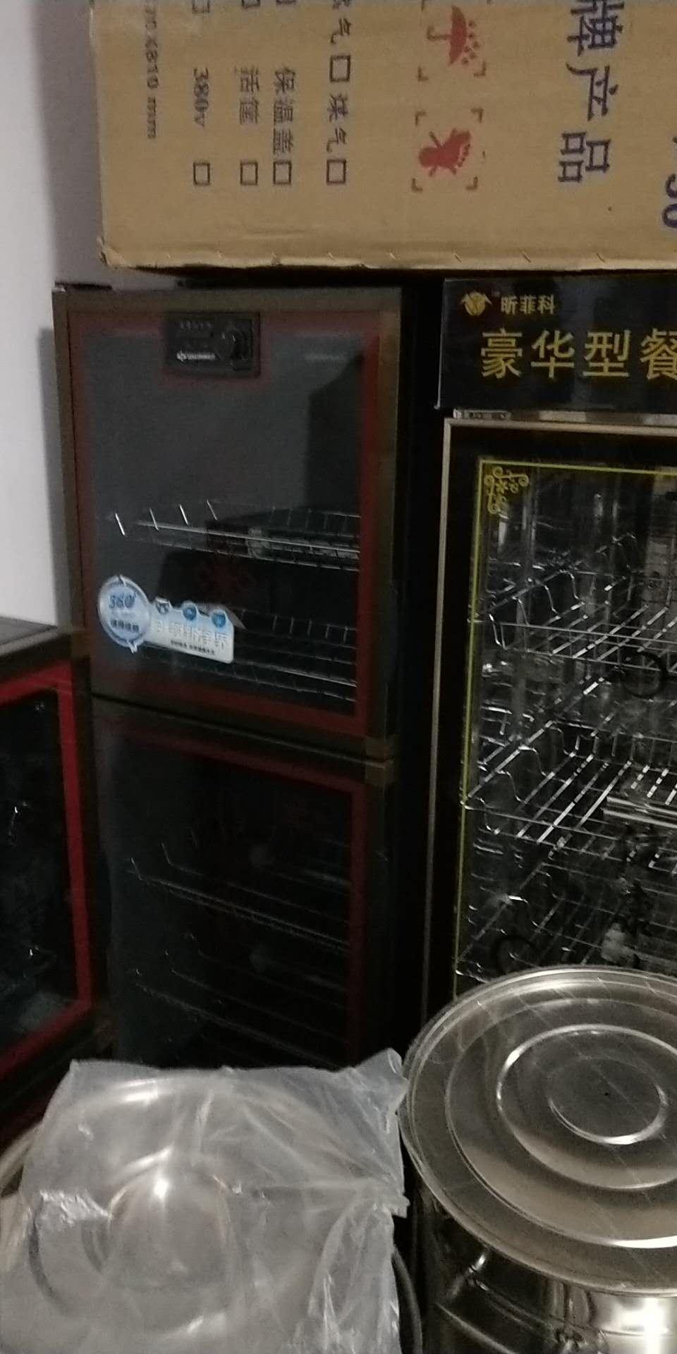 厨具之一的消毒柜