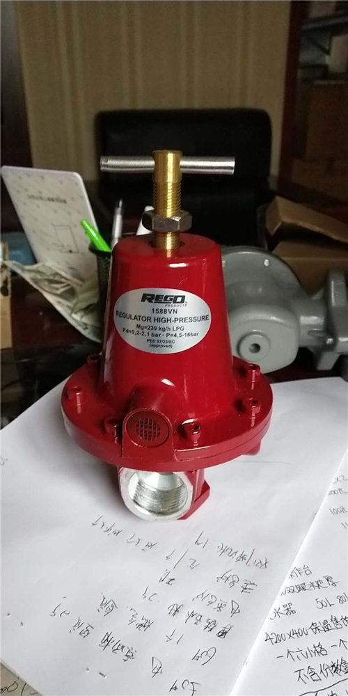 煤气管道的减压阀