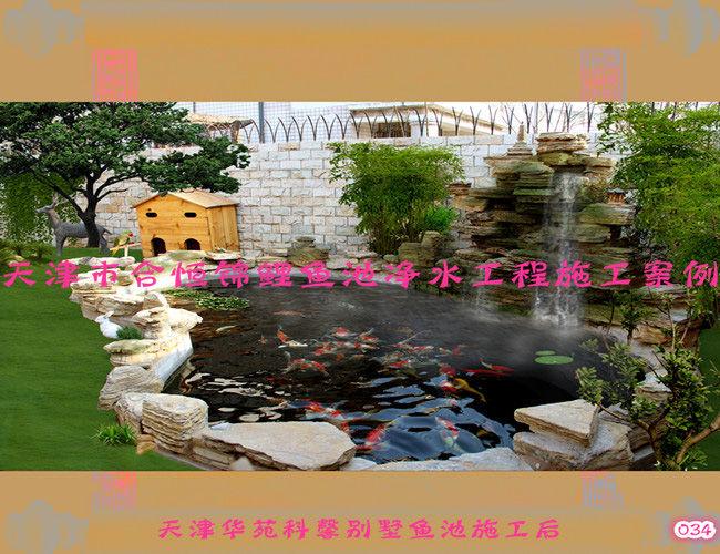 華苑科馨別墅