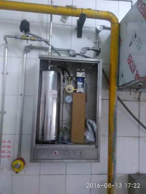 香港挂牌宝典资料大全_厨房灭火系统