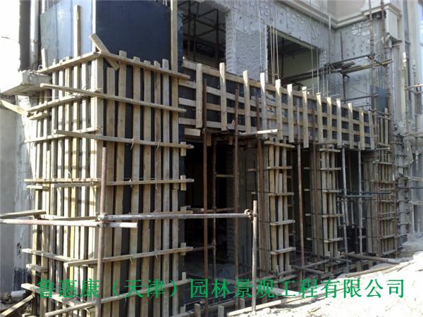 天津别墅扩建-京基领域