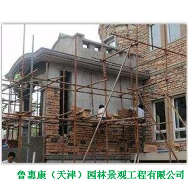 別墅擴建改造