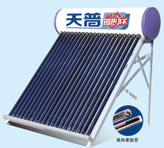 关于太阳能的控制系统的介绍