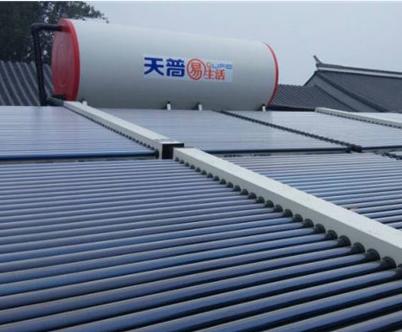 河北太陽能熱水器