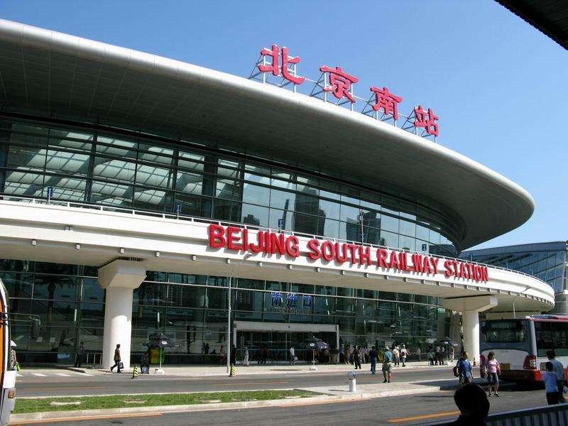 北京南站施工案例