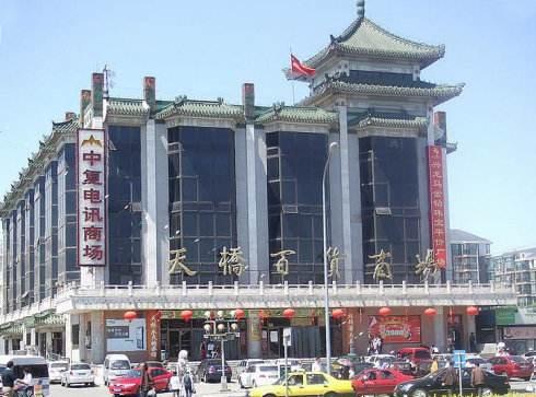 北京天桥世纪商场