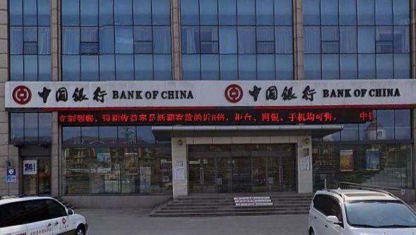中国银行管道施工