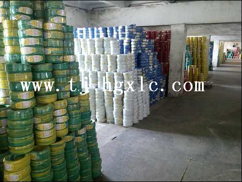 天津市华光线缆