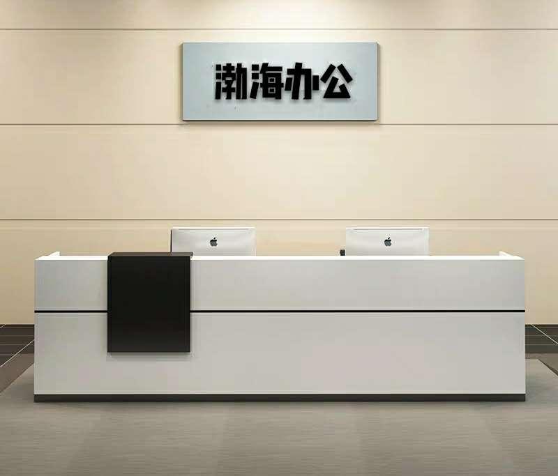 天津屏风办公桌