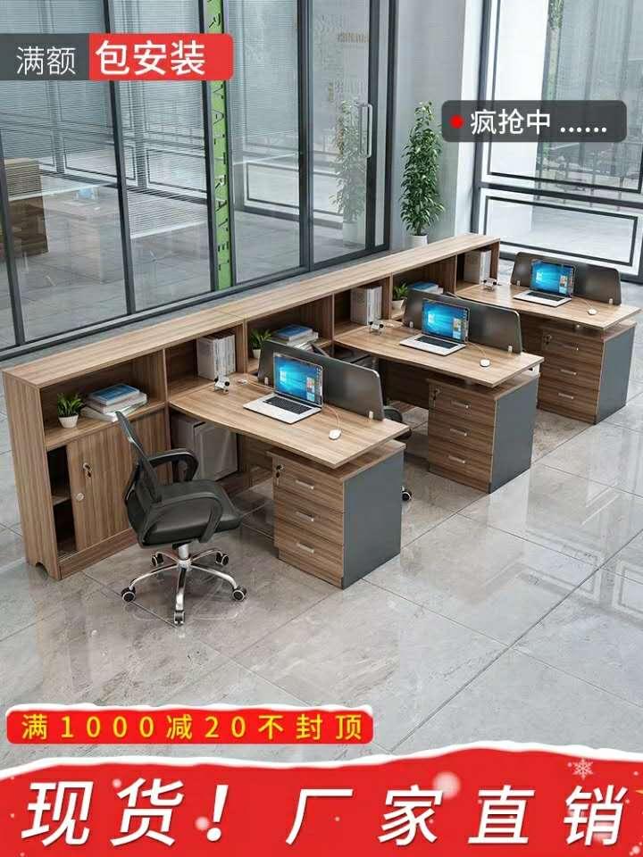 天津办公桌安装销售
