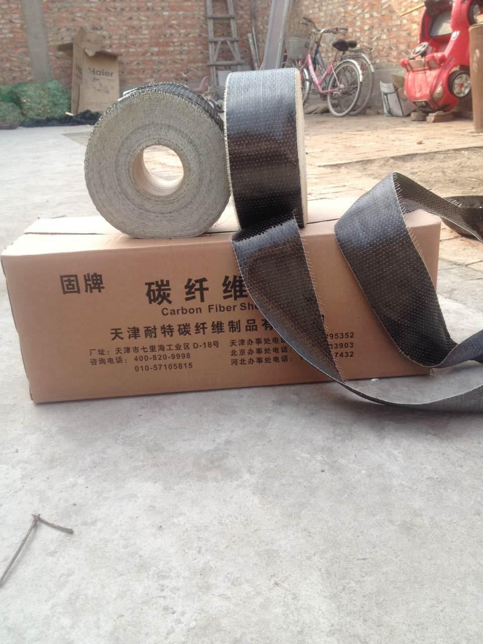 碳纤维布生产厂家加固施工的应用