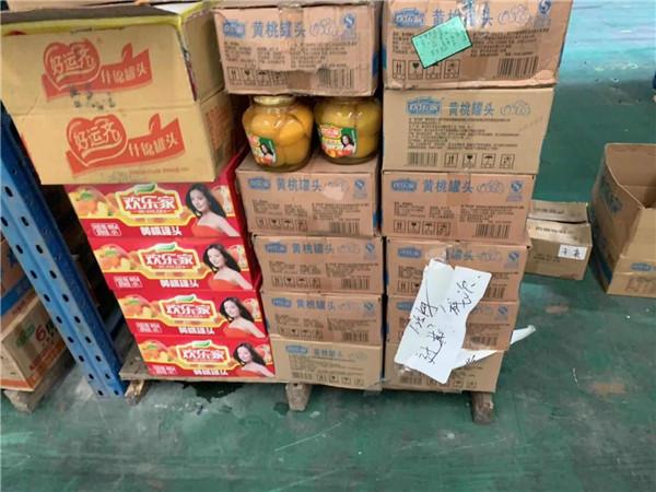 天津食品銷毀報廢