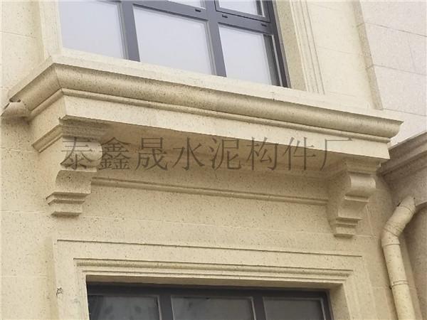 grc水泥构件品牌厂家