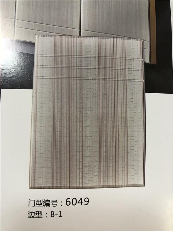 天津橱柜门板定制风格样式