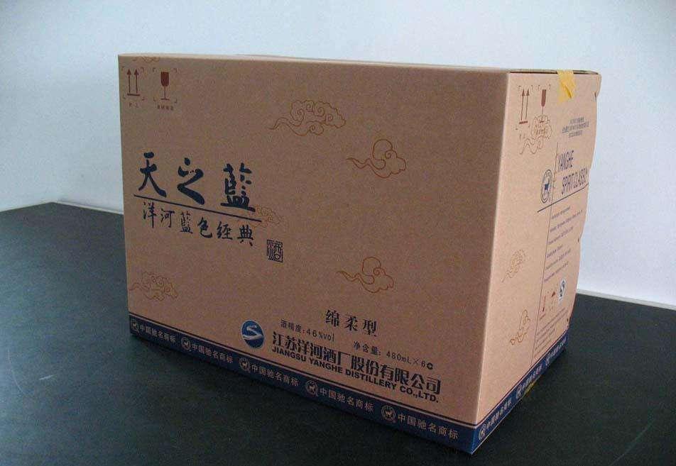 瓦楞纸箱技术经济合理性研究