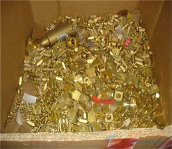 高价回收废铜