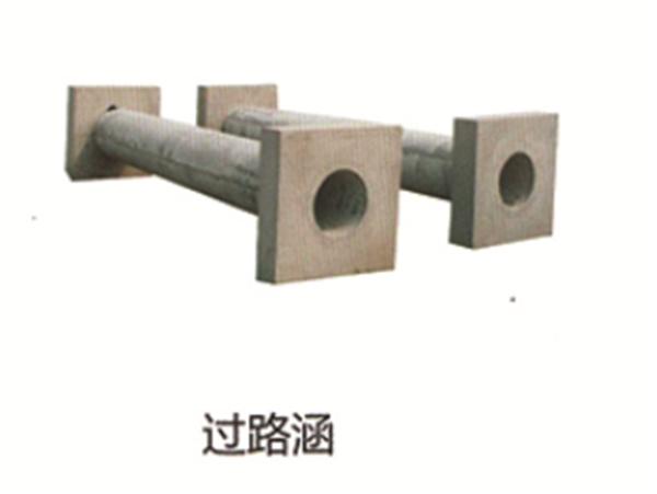 装配式砼节水灌溉渠道配件