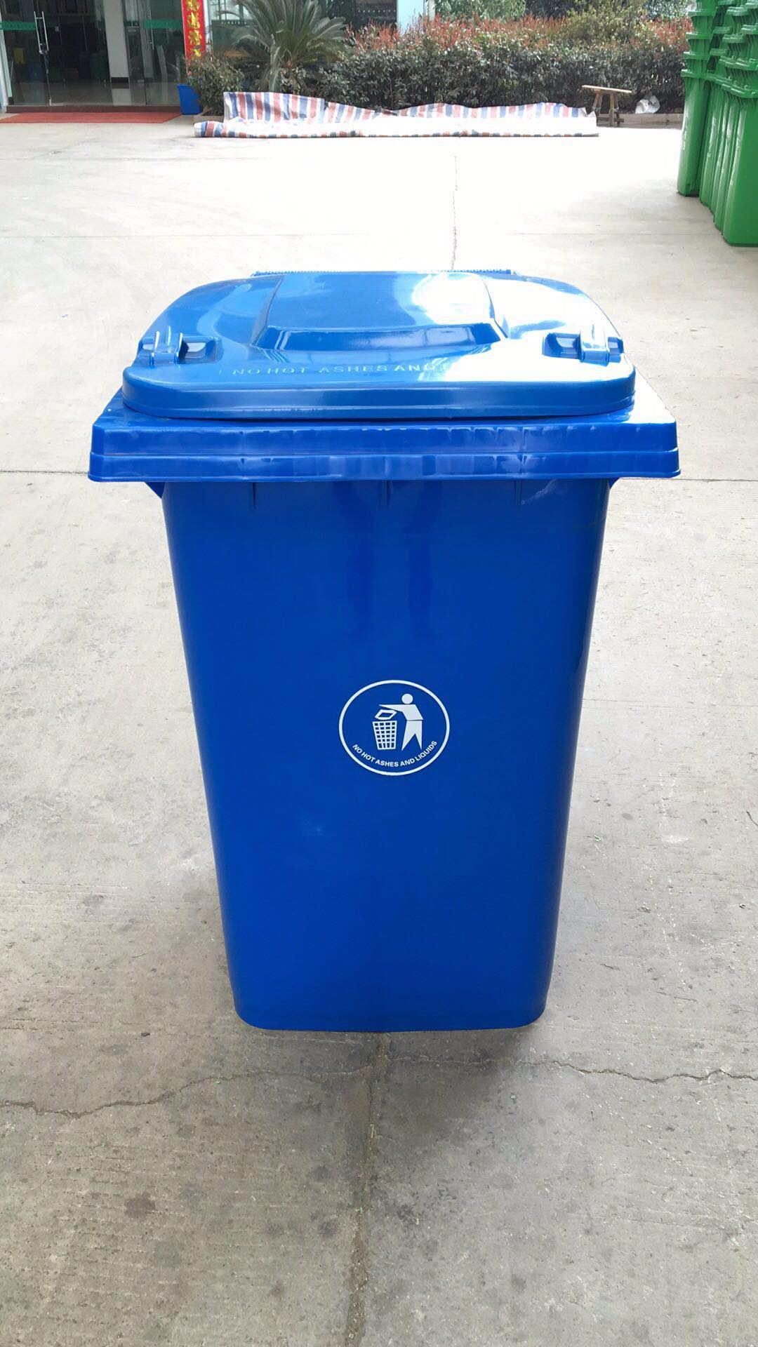 天津塑料垃圾桶360升