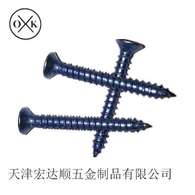 天津Beplayapp 体育下载钉生产厂家