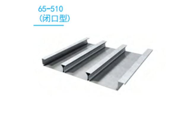 閉口樓承板和開口樓承板有什么不同?哪個更好?