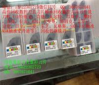 天津回收数控刀片