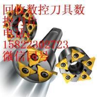 回收数控刀具